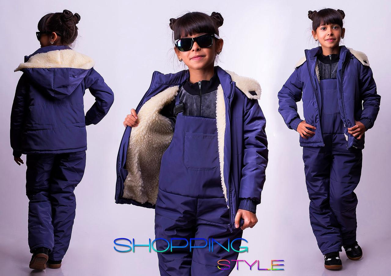 Зимний костюм (девочка-мальчик)