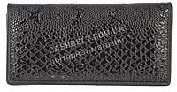 Недорогой женский кошелек с качественной мягкой кожи SWAN art. B205.1 BL SH черный лак рептилия, фото 1
