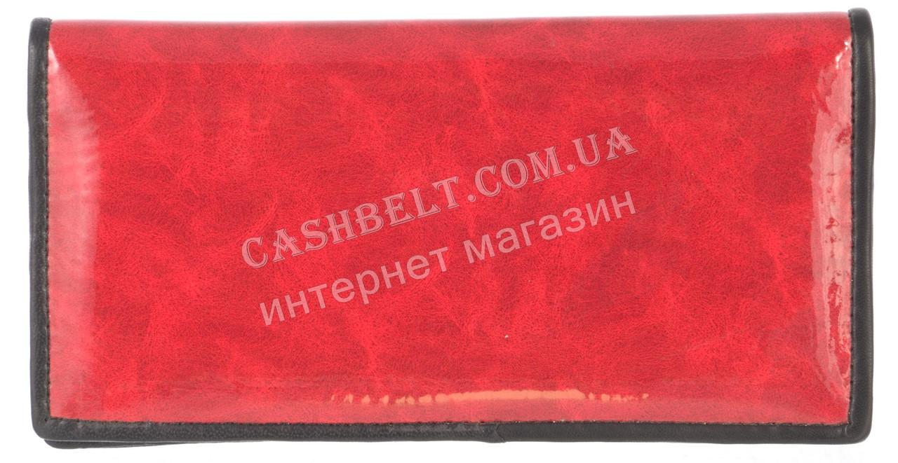 Недорогой женский кошелек с качественной мягкой кожи SWAN art. B205.1 RED P красный лак