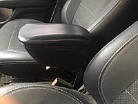 Fiat Doblo II 2005+ гг. Подлокотник (в рейку сидений)