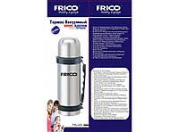 Термос FRICO, обьем 0,75л, компактный термос, термос для туризма и отдыха, моленькой термос