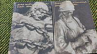 Поезії у двох томах Т.Шевченко