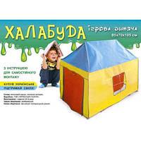 Дитяча палатка халабуда середня 85*70*105 УкрОселя