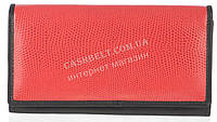 Недорогой женский кошелек с качественной мягкой кожи SWAN art. B215.1 RED красный