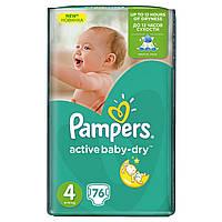 Подгузники Памперс Act. baby Midi (7-14 кг) 76 штук