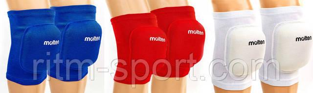 Наколінники Molton призначені для гри у волейбол, гандбол, баскетбол. Забезпечують надійний захист колінного суглоба. Випускаються в трьох кольорах: сині, червоні, білі.