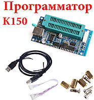 USB программатор K150 ICSP для PIC микроконтроллеров