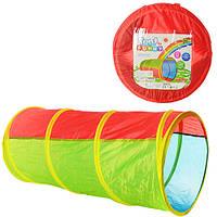 Детский игровой тоннель M 2505, 100-42-42см, в сумке, 45-45-2см
