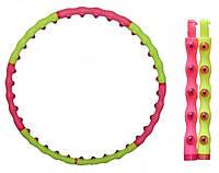 Обруч массажный для похудения Hula Hoop
