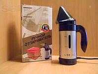 Отпариватель Hand Held, Отпариватель 3 в 1. Ручной отпариватель, мини парогенератор