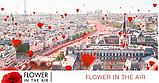 Ken❀o Flower In The Air парфумована вода 100 ml. (Кен❀про Фловер Ін Зе Аїр), фото 5
