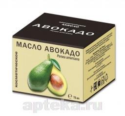 Масло Авокадо косметическое 75мл