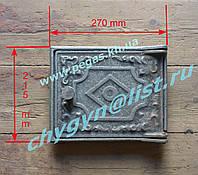 Дверка печная чугунное литье (215х270 мм)