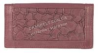 Недорогой женский кошелек с качественной мягкой кожи SWAN art. сжатый рисунок бордо