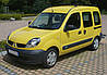Светильник багажника Renault Kangoo(рено кенго,канго,кенгу)