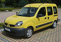 Бампер передний под туманки Renault Kangoo(рено кенго,канго,кенгу)