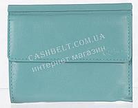 Недорогой женский кошелек с качественной мягкой кожи SWAN art. B 41 FROJI бирюзовый , фото 1