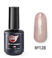 Гель-лак My Nail 9 мл №128 (бежево-коричневый, нюдовый, с еле-еле заметным перламутром)