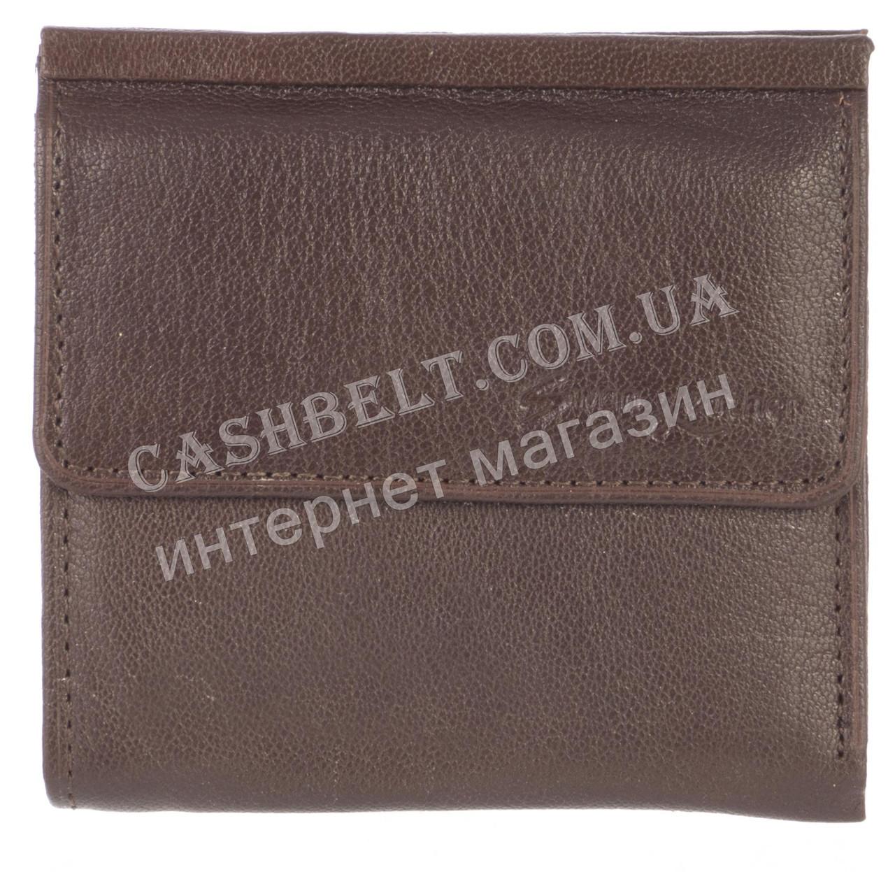 Недорогой женский кошелек с качественной мягкой кожи SWAN art. B 42 brown коричневый