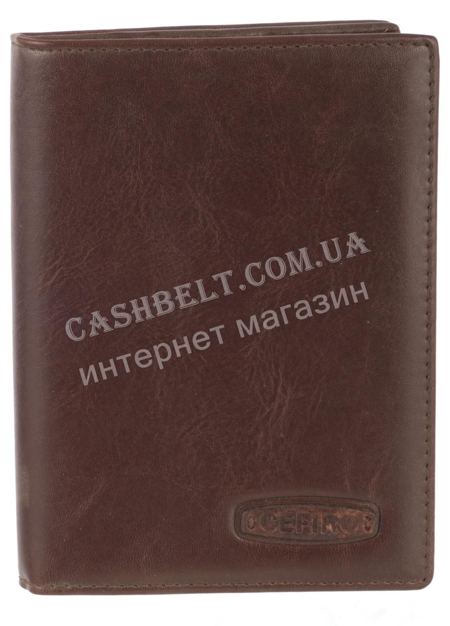 Стильная надежная кожаная обложка-документница высокого качества CEFIRO art.CE558-305B-3 коричневый
