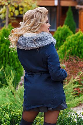 Д072 Куртка-парка теплая, фото 2