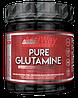 ActiWay Pure Glutamin 500g