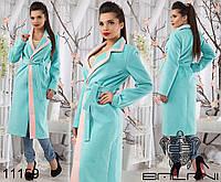 Элегантное двухцветное кашемировое  пальто с поясом.