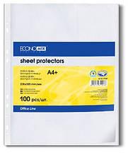 Файл глянцевый А4+, 40 мк., верхний разрез, 100 шт./уп. ECONOMIX