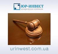 Определен список газет, «вызывающих» украинцев в суд