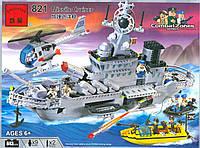 Конструктор Военный корабль 53,5х36,4х6,75см 821