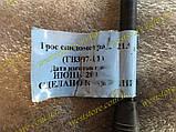 Трос спидометра Ваз 21213 нива Тайга Автопартнер Завод 21213-380260, фото 7