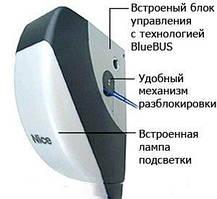 Автоматика для секционных и гаражных ворот  NICE So 2000 (SOON)