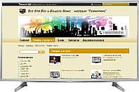 LED телевизоры LG 43LH520V, FULL HD, 1920x1080, 300Гц, USB video, Vesa(200x200), DVB-T2/C/S2, серый.