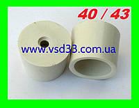 Пробка резиновая ø40-43mm для гидрозатвора на бутыль с отверстием ø 10mm под гидрозатвор