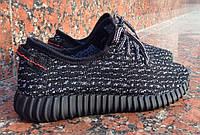 Adidas yeezy boost 350 (адидас изи буст), фото 1