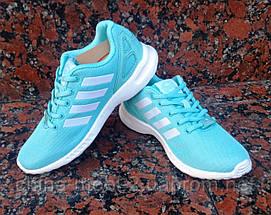Женские кроссовки SUPO (Adidas ZX Flux стиль), фото 2