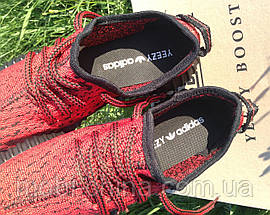 Adidas yeezy boost 350 (адидас изи буст), фото 3