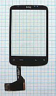 Тачскрин сенсорное стекло для HTC Wildfire G8 A3333 black