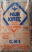 Известь гидратная - гашеная Nur Kirec 90 [CL 90 S] [TS EN 459-1] строительная