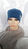 Синяя женская шапка