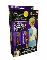 Магнитный корсет для спины Royal Posture