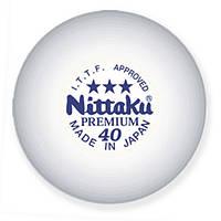 Мячи для настольного тенниса Nittaku Premium  (1 шт.)