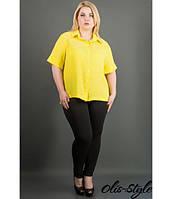 Рубашка Ника (желтый) из креп шифона с перфорацией на пуговицах большого размера 54-60 размер, фото 1