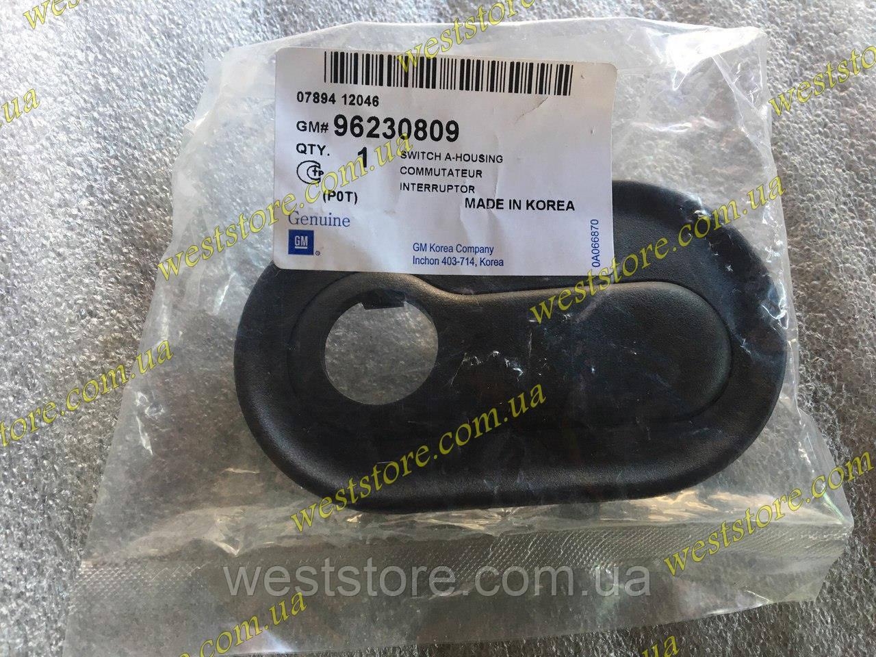 Заглушка коректора фар на панелі приладів ланос Lanos 96230809 GM