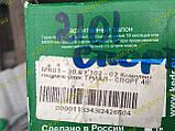 Трапеция рулевая Ваз 2101 2102 2103 2104 2105 2106 2107 (Кедр) ТРИАЛ Спорт МК01-30.03.102-02, фото 8