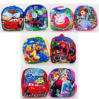 Рюкзак детский  29х32см