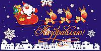 Картинка вафельная А4 Новогодняя 6