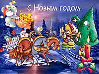 Картинка вафельная А4 Новогодняя 8