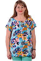 Блуза бирюзовая  из натурального хлопка Бл 007 цвет 4