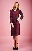 Бордовое женское платье из замша